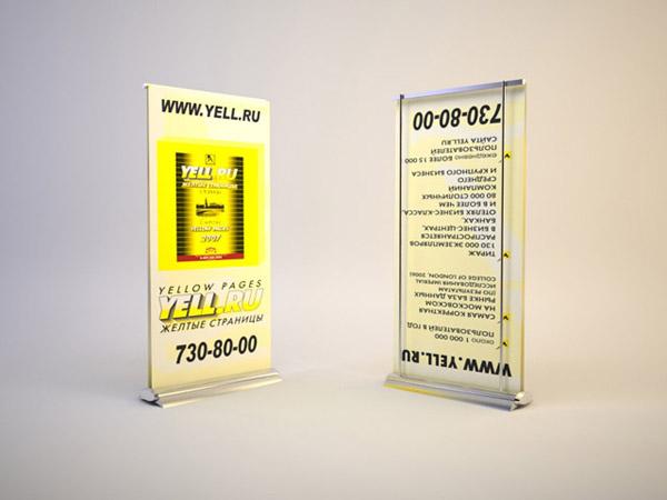 Внешний вид динамического презентационного стенда Roll Screen